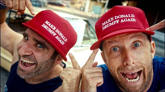 "Ben Giroux (L) and Jensen Reed (R) in parody música video ""Dump Drumpf!"""