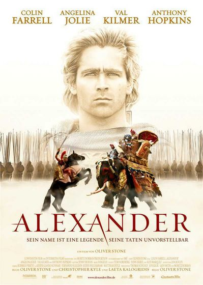 Alexander is looking to you!