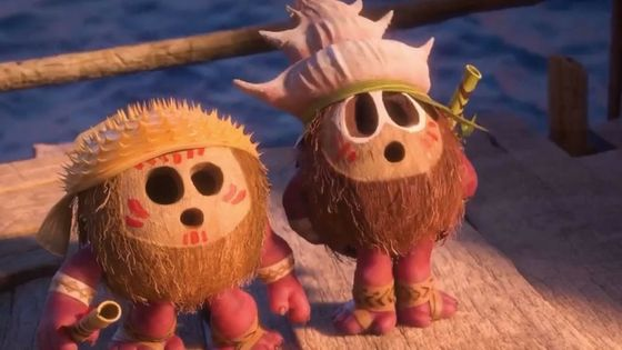 Cute coconuts, aren't they?