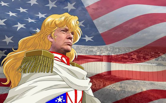 All hail to the Great Emperor Donald Trump