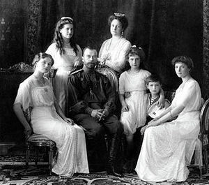 Actual تصویر of the romanov family in 1913