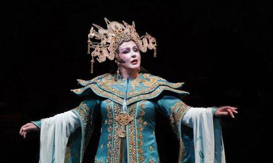 Turandot!