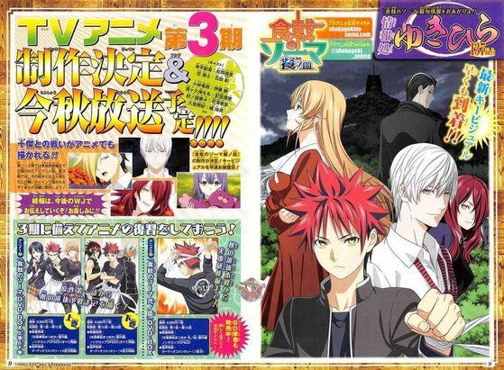 Shokugeki no Souma Season 3 Announcement