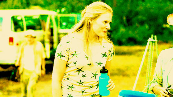 Emma Bell as Amy Harrison