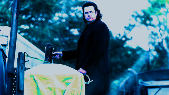 Josh McDermitt as Eugene Porter