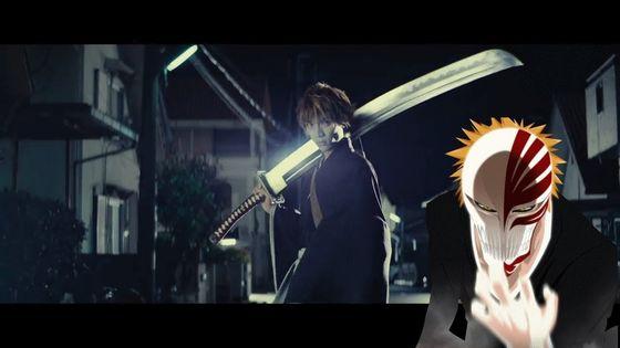 Bleach জীবন্ত and Live Action Movie. Sota Fukushi as Ichigo Kurosaki