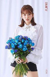 Ahn Yujin//IZ*ONE