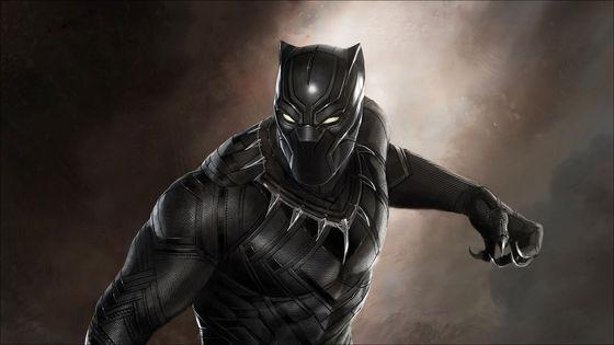 Team Black Panther!