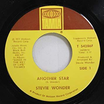 Another estrella On 45 RPM