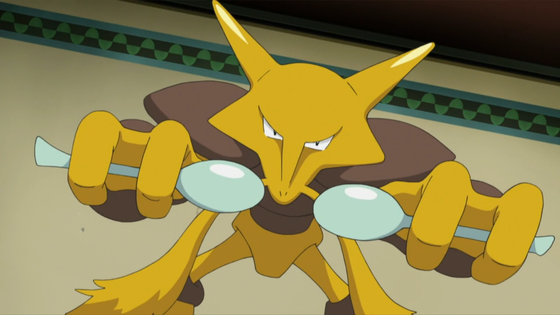 12. Alakazam - Along with the afermentioned Hitmonlee and Rhydon, i would love to see a POP Funko figure of Alakazam.