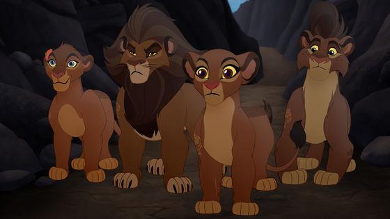 """The Lion Guard"" (courtesy: Disney Junior)"