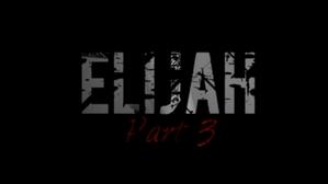 Razilee and Elijah Part 3 Rating