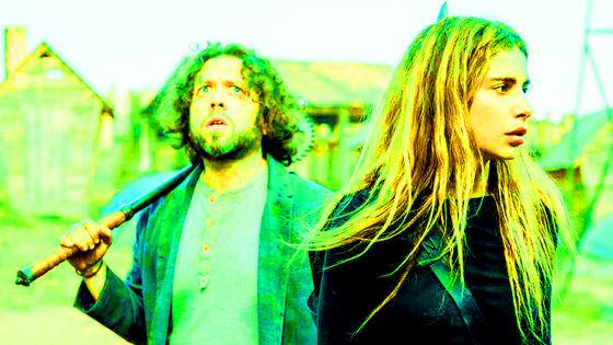 Dan Fogler & Nadia Hilker as Luke & Magna, Silence the Whisperers, 10x04