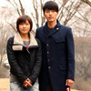 Secret Garden Korean Drama SG Lovers)
