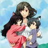 Wolf Children from Ame to Yuki