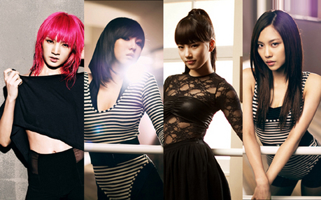Miss A (It's a 케이팝 group in case 당신 guys didn't know.)