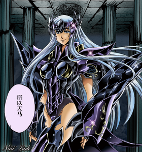 Owl Partita (Saint Seiya : The Nawawala Canvas)