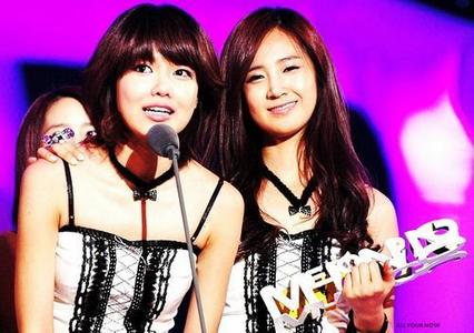 Soo and Yul :)