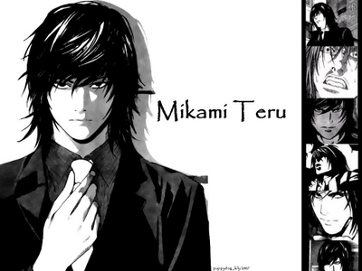 no mikami from death note