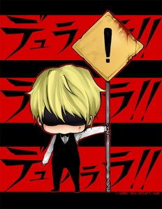 Hell yes! Shizuo from DRRR?