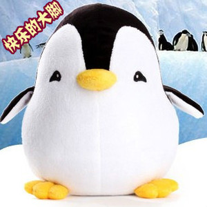 A pinguim doll! Cool! ~ I amor penguins. X3
