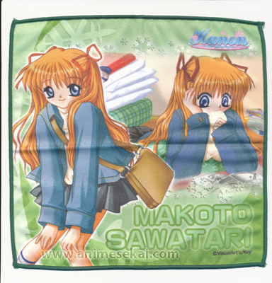 This was a Towel of Makoto Sawatari from Kanon. This is Kawaii but Very Rare to find