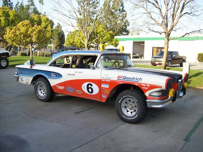 Garble would have an Edsel Racing Car. What would Spike have?