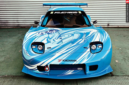 Rara would drive a 2000 Mazda RX-7 Hurricane. What would Coco Pommel have?