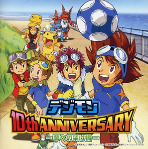 Day 17: what makes you love the series: everything.