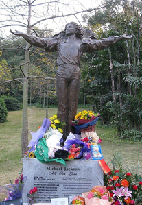 Chinese MJ fans raised funds to make this bronze statue. I think it looks great. If I remember right,