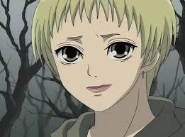 Toyama yukinojo from the wallflower