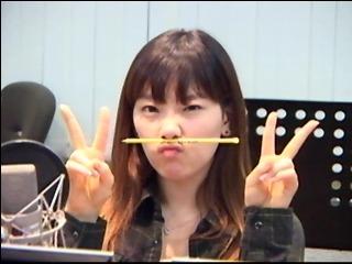 <i> Taeng! </i>