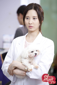 Seohyun in Passionate प्यार I command a picture of Seohyun's dancing