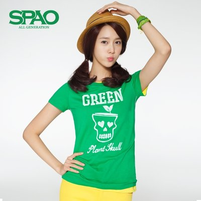 here I COMMAND a pic of snsd (9) wearing all green