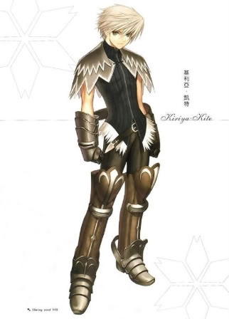 Name: Isamu Yuudai (Brave and Courageous*Isamu* great hero *Yuudai* Age:18 Appearance: Pic Person