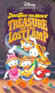 I guess I can registrarse in at any time... día 1 ~ favorito! Movie DuckTales The Movie: Treasure of th