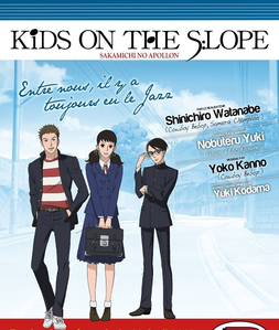 Kind son the Slope A must see for drama, slice of life and romance fans. Finished it in one day!