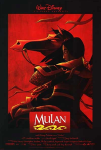 1/10 I can't stand this movie |:-( Mulan
