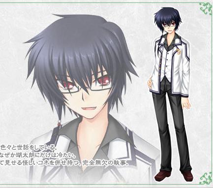Name: Makune Kern Age: 17 Gender: Male Appearance: PIC! Species: 3/4 Demon 1/4 Human