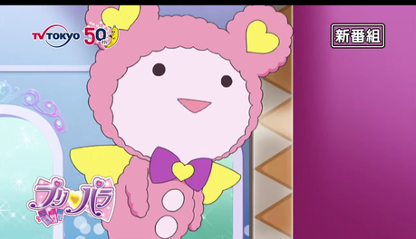 Kuma. He is a girl's mascot.