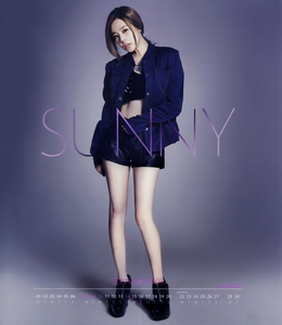 Sunny ^^ [url=http://images6.fanpop.com/image/forum/212000/212536_1404253113627_full.png]For Bigge