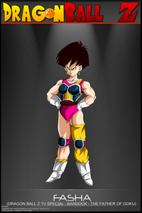 Seripa is cool. Unfortunately we saw just a few female saiyan but she's definitively the coolest one.