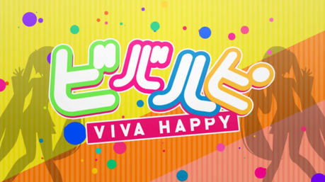 Nomintaion 1: Viva Happy by Hatsune Miku  I really love this Song and it makes me happy when ever I