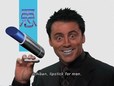 Haha :D Next... Chandler with facial hair