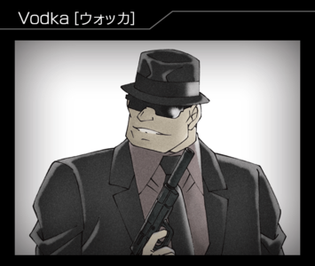 vodka - Detective Conan (Bad)