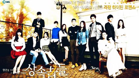 ngày 11: Your yêu thích Cast [b]The Heirs[/b]