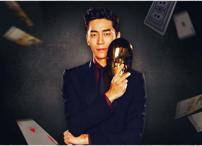 ngày 19: Your Best Actor [b]Lee Min Ho [/b] and [b]Shin Sung rok[/b]