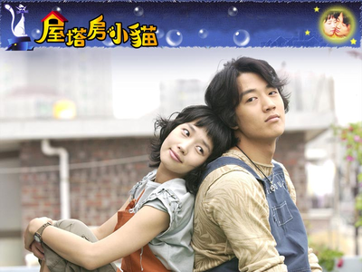 ngày 18: The Worst Kdrama that you've watched until the end [b]Attic Cat[/b]