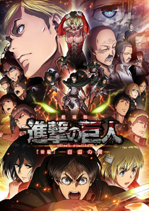 I love it! It's my favorite anime of the year!