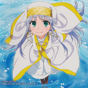 Index from A certain magical index